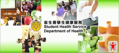 Department of Health | 衞生署
